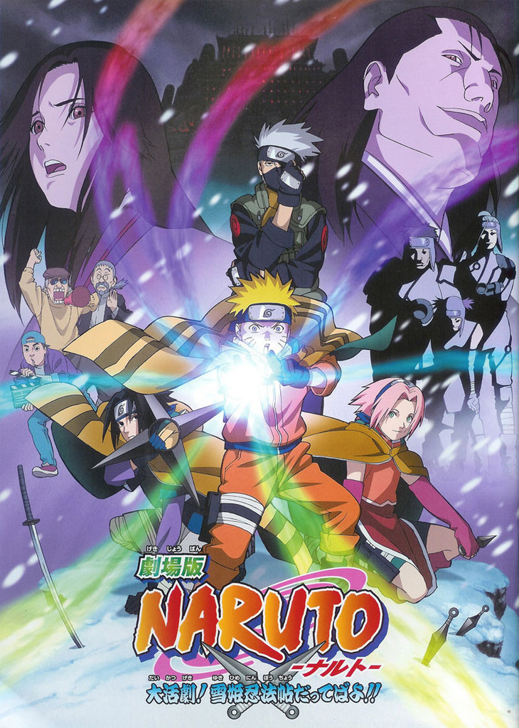 Naruto Film 1 : La Princesse des Neiges